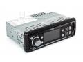 Radio samochodowe 2466 wejscie USB czytnik SD AUX!