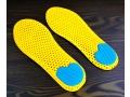 Wkładki do butów perforowane usztywniane 41-45