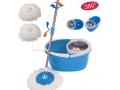 Mop rotacyjny 360 - metalowy koszyk odwirowujący