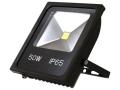 Lampa halogen LED 50W Slim 4500Lm zimne światło