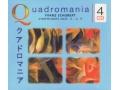 Franz Schubert - Symphonies Nos. 3-6, 9
