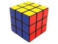 Kostka Rubika 5.5cm