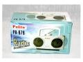 Radio przenośne firmy Palito   979