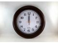 Zegar ścienny pływający 28cm