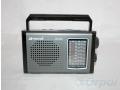 Radio na skalę