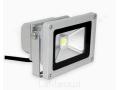 Halogen LED 10W projekcyjna lampa halopak