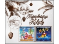 Najpiękniejsze Kolędy 2CD Wodecki Krawczyk Giżowsk