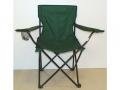 Krzesło wędkarskie  z podłokietnikiem