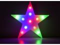Duża Gwiazdka LED RGB - 11 LED - Na Baterie