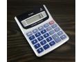 Kalkulator 8 cyfr