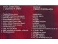 Cygański Wieczór 2CD