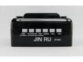 Radio z odtwarzaniem MP3 z SD i USB JR-28