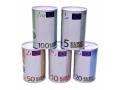 Skarbonka EUROs 10, 20, 50, 100, 200 -  10x15cm