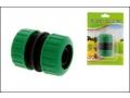 Przejściówka do węża ogrodniczego 5x4cm