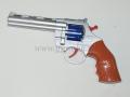 Pistolet na splonke 087950/288