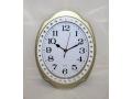 Zegar ścienny owalny