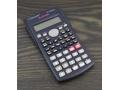 Kalkulator naukowy 240 funkcji 10+2 miejsca